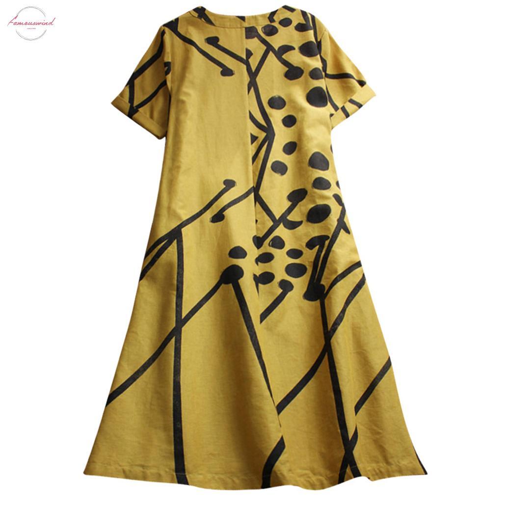 Kleid-Frauen-Linie Muster Large Size V-Ausschnitt, Print Short Sleeve Yellow Dignified Edler populärer kurzer Kleid-Sommer