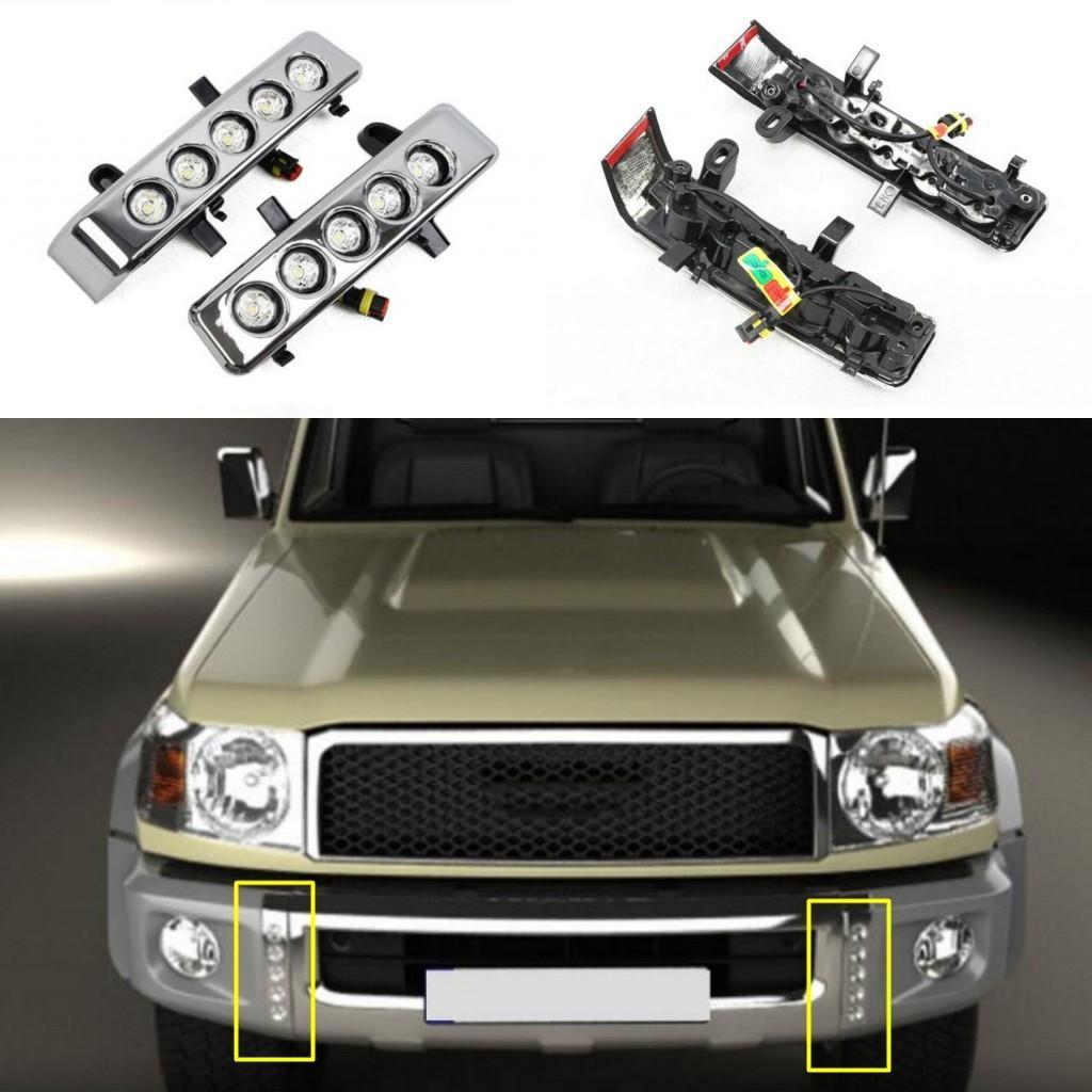 Auto-Tech LED Car luzes diurnas substituição DRL Para T-oyota LAND CRUISER PICK 2007-2011