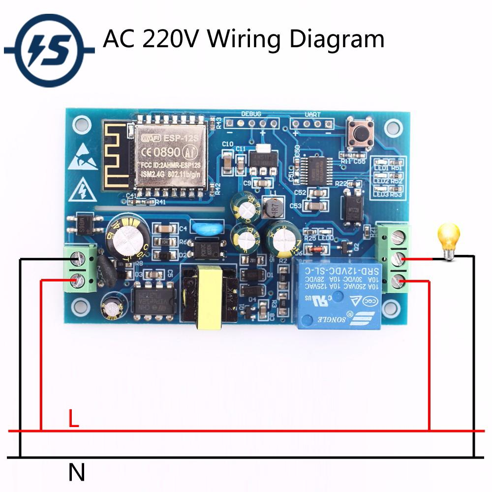 AC 220V ESP8266 Wifi Relay Switch Remote Control Smart Home IOT Transmission Relayed Modulate Board For Radyino