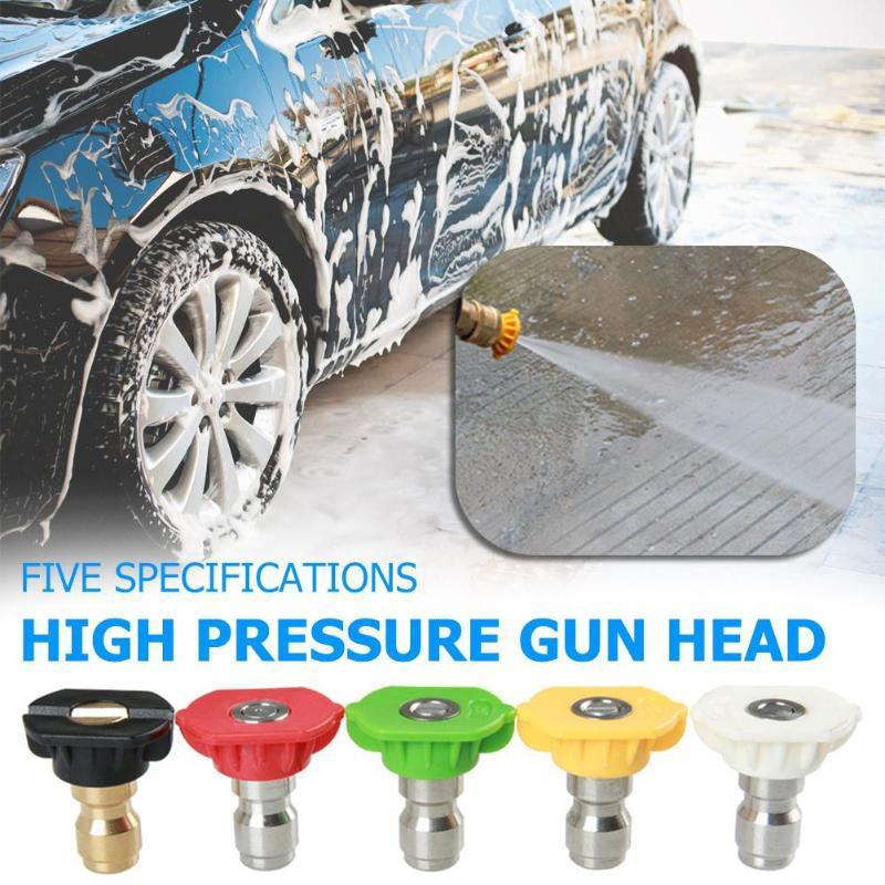 Автомобиль Мойка высокого давления Насадка Jet Snow Пена Lance Spray Wash Сопло Наконечник 0-60 Степень 0 до 60 градусов Автомобильный очиститель инструмента