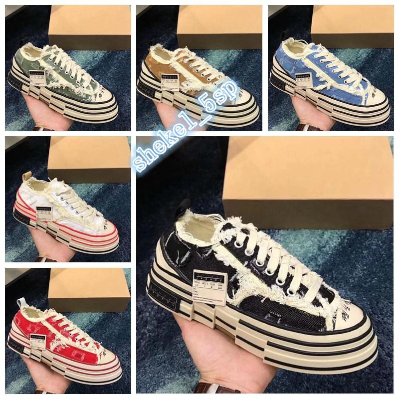 2020 de lujo XVessel G.O.P. Mínimos zapatos de lona para hombre de las mujeres de calidad superior del diseñador de moda del buque Callos S pieza por pieza velocidad de los zapatos ocasionales Z70