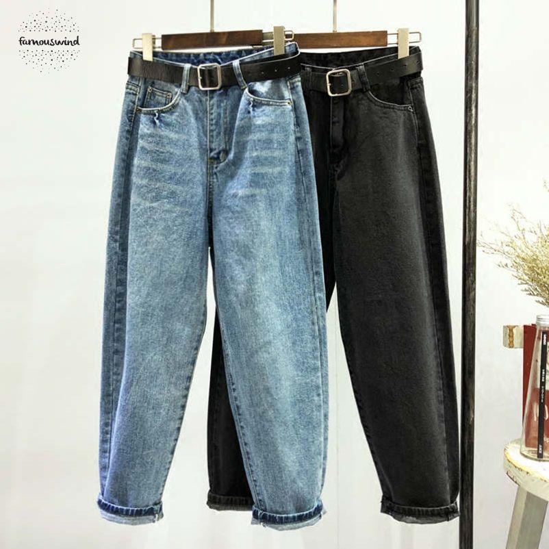 Jeans Autumn Winter Women High Waist Mujer Long Harem Pants Women Casual Jeans For Women Denim Wide Leg Trousers C4913