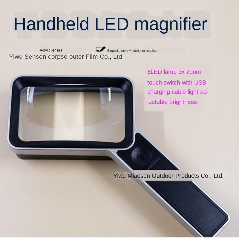 Palmare rettangolare lente 6LED lampada ingrandimento portatile con ricarica USB tattile cavo dell'interruttore cablecable luminosità 3-ingranaggio