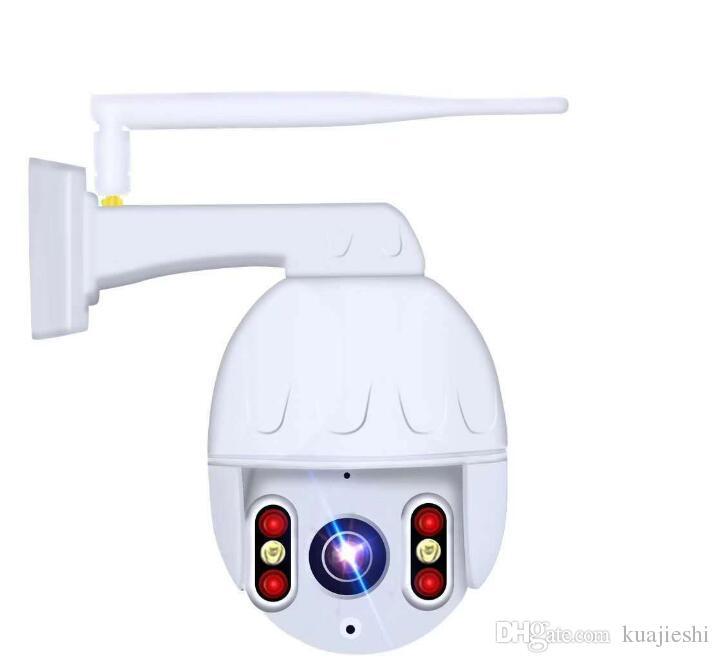 Wireless WiFi surveillance camera ball machine monitor mobile phone remote one machine black light Sony 307 trackball