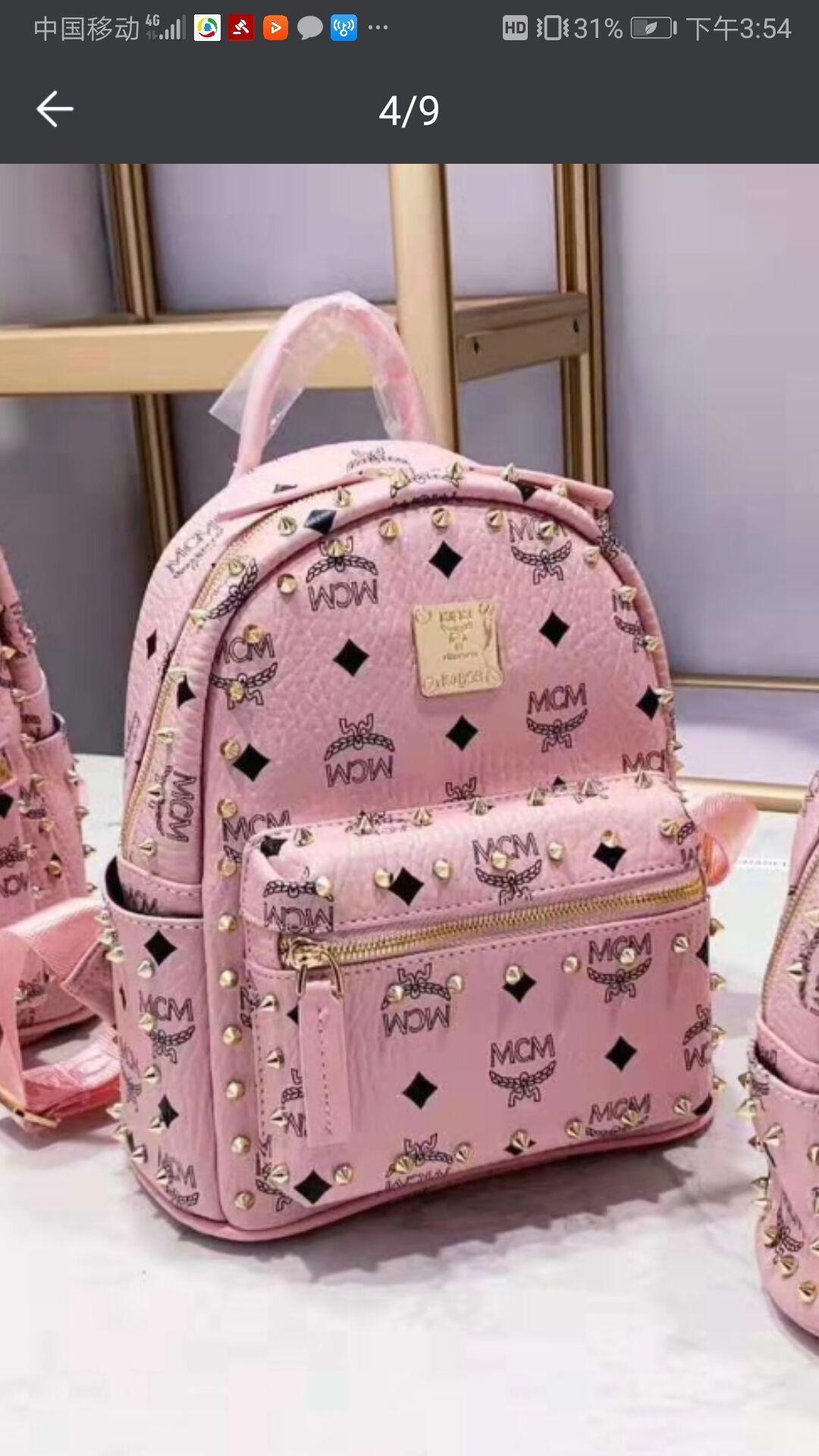 Ladies Soft Pu Leather School Bag Backpack Rucksack Shoulder Fashion Handbag UK