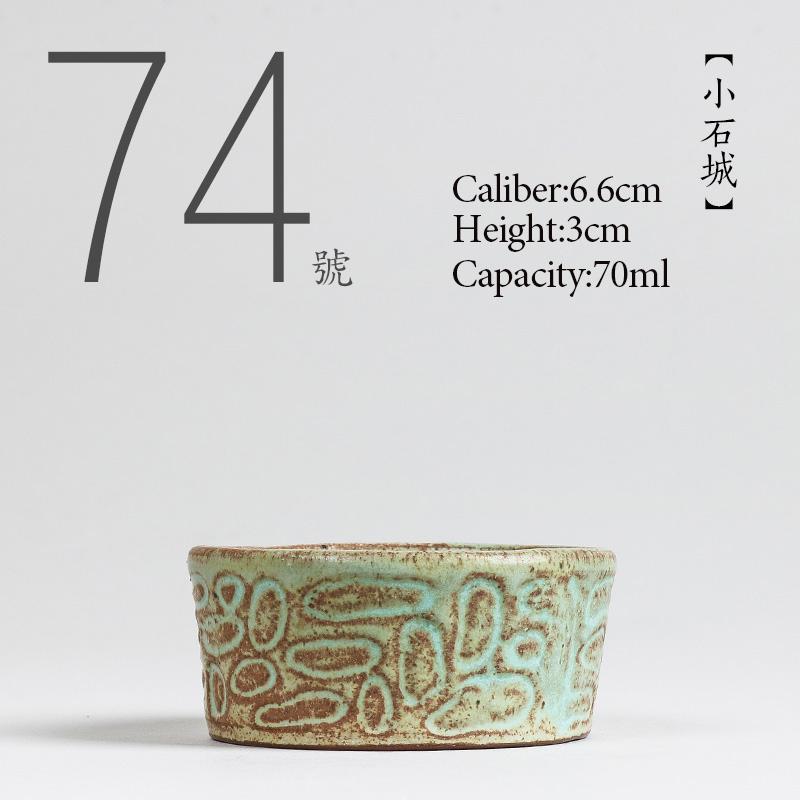 NO.074 chinês de alta qualidade xícara de chá cerâmico 70ml Kung fu jogo de chá de porcelana japonesa Estilo Handmade pintado xícara tigela de chá pequeno