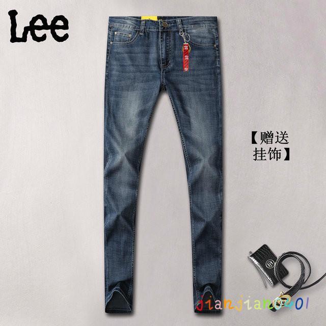 2020 neue Qualitäts-Jeans Männer Art und Weise modische Hose Trend nimmt Geschäft-beiläufige Jeans Hosen der Männer A0403