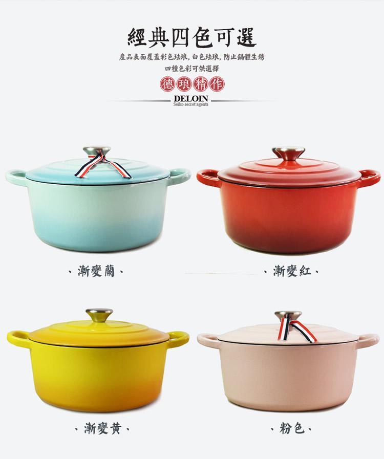 Fonte émaillée marmite à soupe vapeur en acier inoxydable Tiroir 25cm épais Cast main Fer antiadhésif Pot Cooker