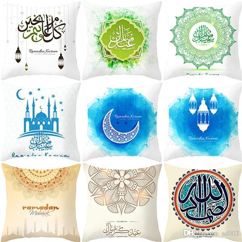 45*45cm Muslim Car Cushion Cover One Side Printing Square Fashion Ethnic Style Decorative Pillow CaseRamadan Decoration Home Textiles 2jzE1