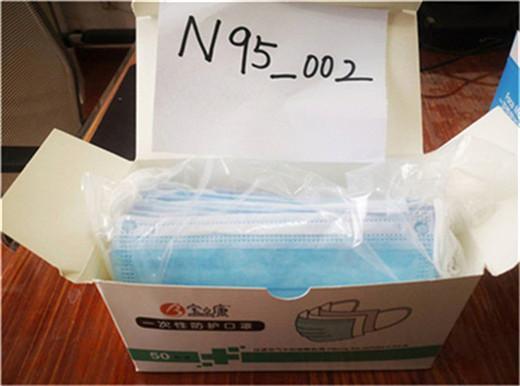 3 couches jetables anti-poussière bouche masque Non tissé prévenir la poussière Anti bactéries formaldéhyde Solide Couleur bouche visage masques n77