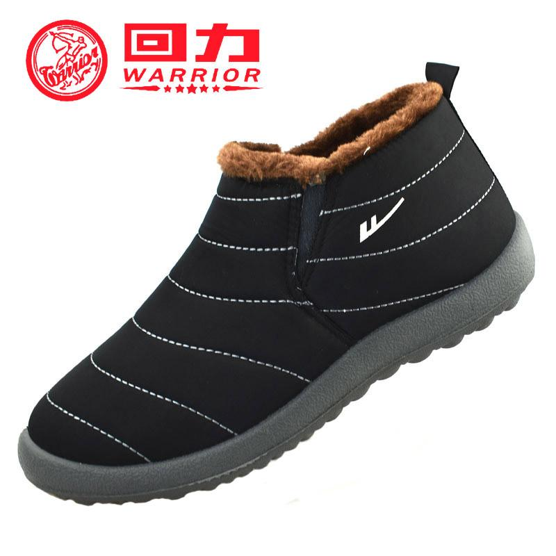 2018 Warriror brand thick winter ankle snow boots for men outdoor male cotton-padded warm shoes Adults winter footwear