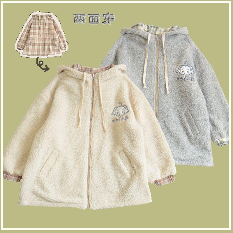 Giapponese mori morbido ragazza carino bambino elefante ricamato plaid agnello in pelle reversibile più giacca di velluto ragazza inverno cappotto di cotone inverno