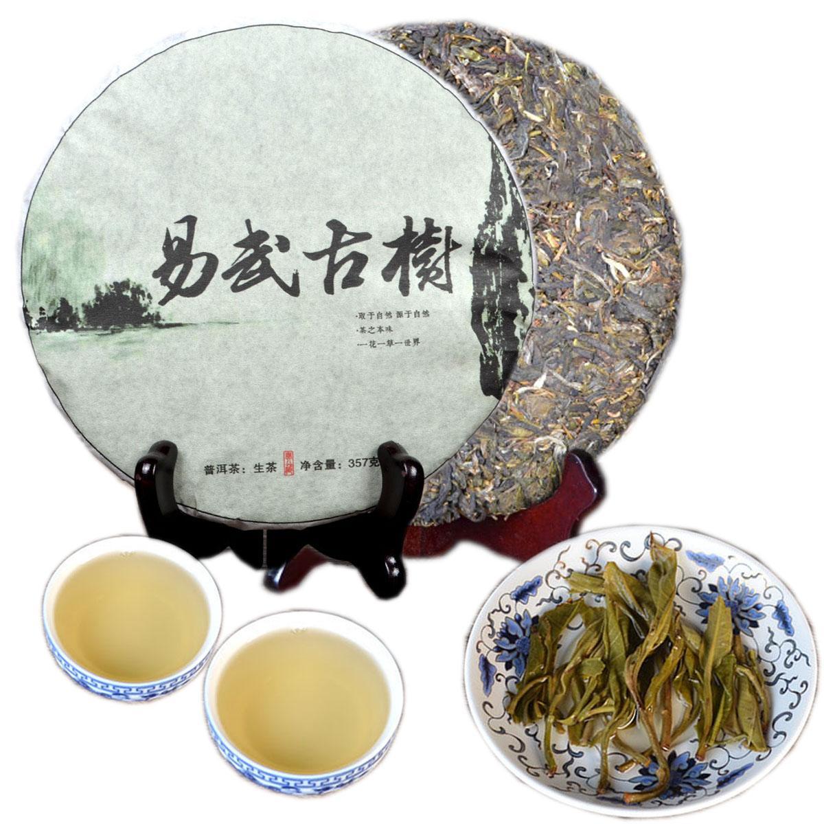 Raw Puerh thé 357 g Yunnan Yiwu arbre ancien Puer thé Pu'er organique plus vieil arbre vert Pu'er Gâteau Puerh Thé naturel