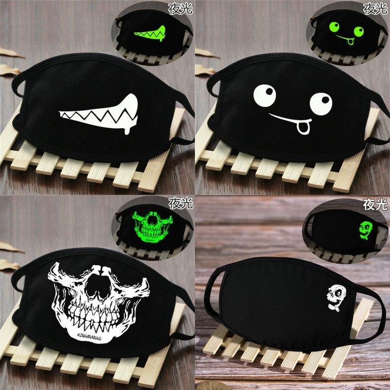 Маска для лица Обложка с клыками маски мальчиков лица светятся в темноте скелет подшлемник маскировать MXcZk