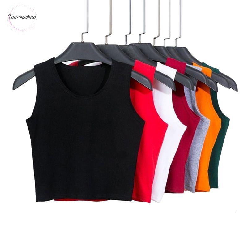 7 색 T 셔츠 코튼 라운드 넥 여성 여름 섹시 민소매 하이 허리 자르기 탑 패션 탑스 셔츠 streetwear