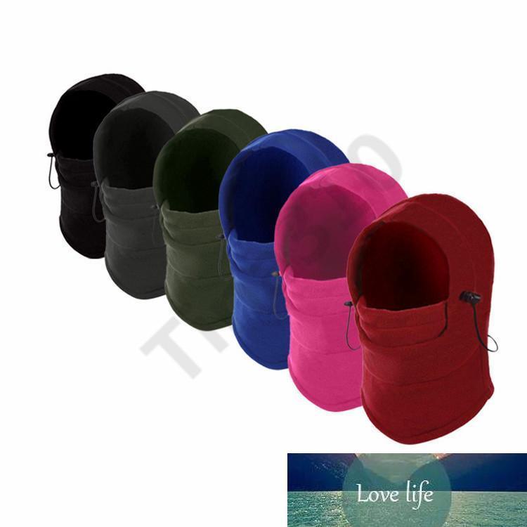 핫 할로윈 자외선 차단 먼지 스카프 바람 모자 턱받이 다기능 마법의 머리 스카프 야외 승마 마스크를 마스크