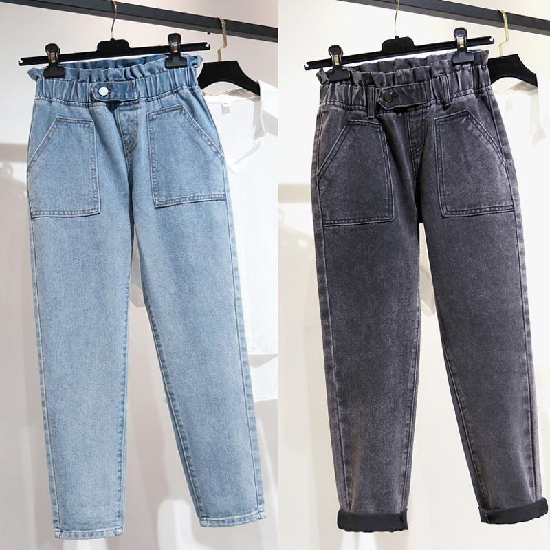 Jeans Frau hohe Taille plus Größe elastische lose Enthärter Mom knöchellangen Denim Haremshosen T200423