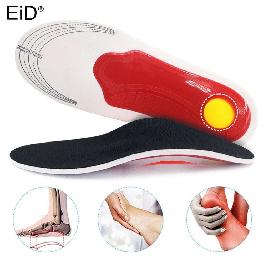 Piedi Premium Orthotic gel di alta supporto di arco solette Gel Pad 3D supporto di arco piatto per le donne gli uomini la cura del piede dolore piede ortopedico