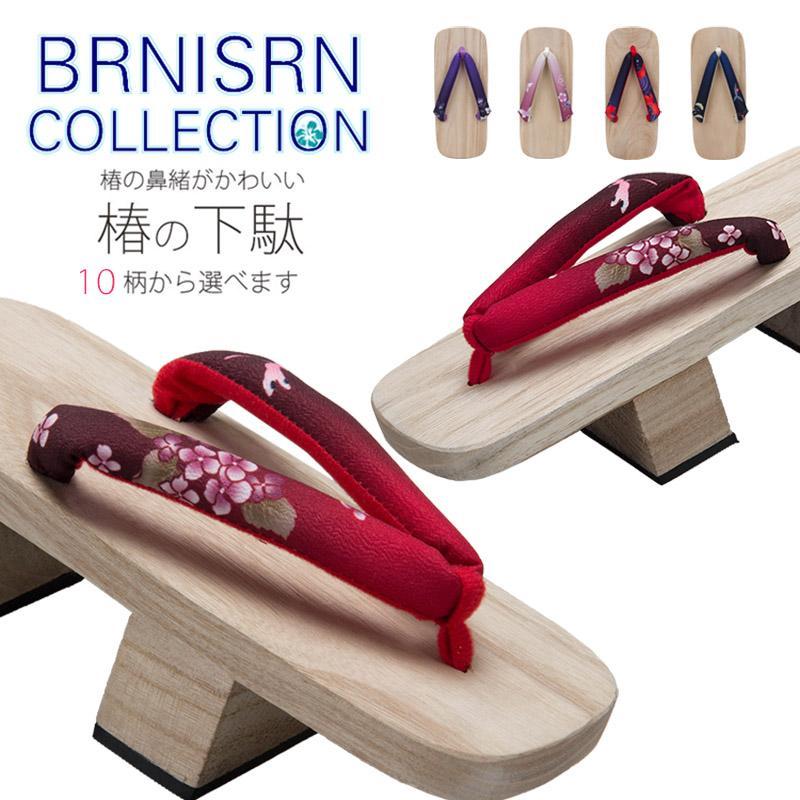 Womens japoneses 2 pernas de madeira Geta Flip Flop Sandália Calçado Cosplay 10colors Plus Size 5,5 centímetros Altura do salto