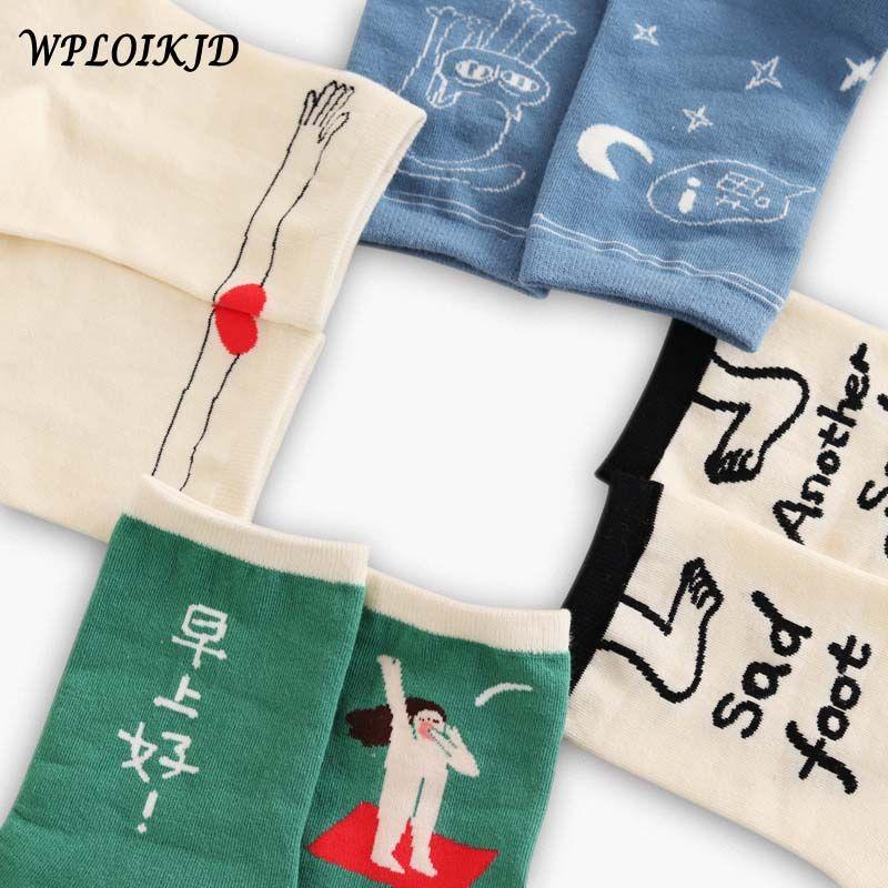 Mulheres Pé Lua criativa dos desenhos animados bonito Socks engraçado Harajuku Divertidos Chaussette Femme Skarpetki sokken Rua Calcetines Mujer