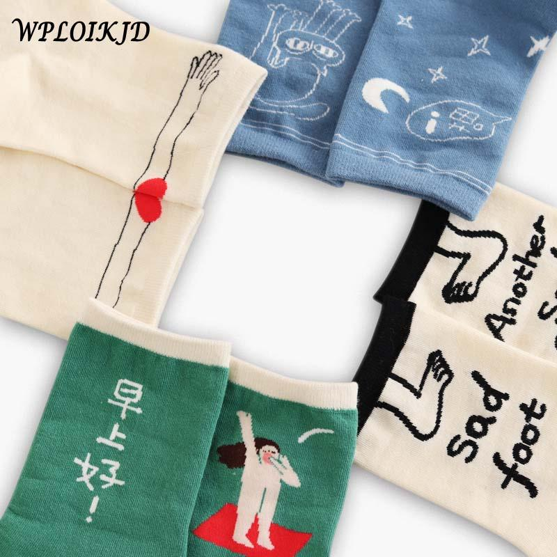 Las mujeres del pie Luna historieta creativa linda calcetines divertidos Harajuku Divertidos Chaussette Femme Skarpetki Calcetines Calcetines Mujer Calle