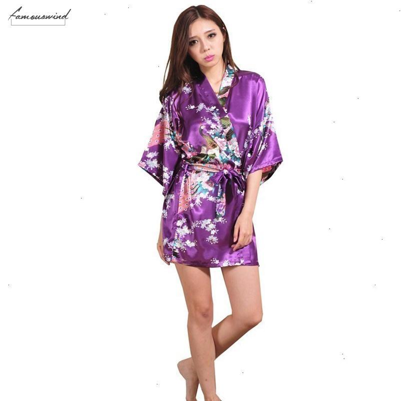 Raso di seta sposa di cerimonia nuziale damigella d'onore Robe floreale Accappatoio Breve kimono Notte Accappatoio Moda abito di preparazione per le donne