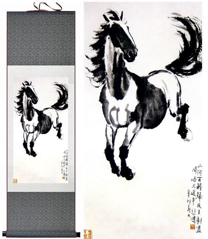 Chinese Traditional Art Painting Art Painting Scroll Of Silk Art Horse Painting Horse Image