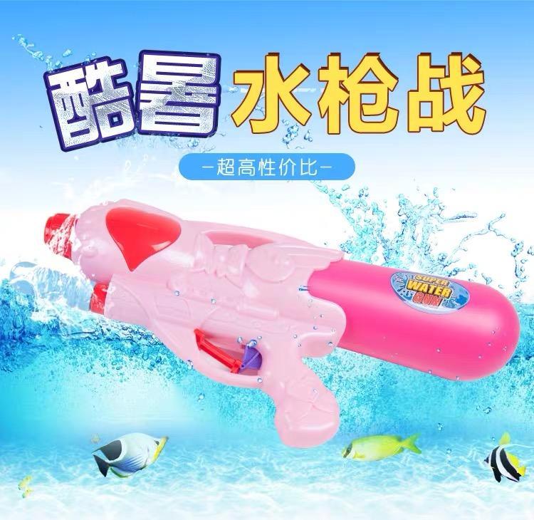 Mädchen Wasserpistole Wasser-Spray-Spielzeug Kinderhochdruck-Wasser-Gewehr-Gewehr-Artifact Jungen große Kapazitäts-Spritzen Festival
