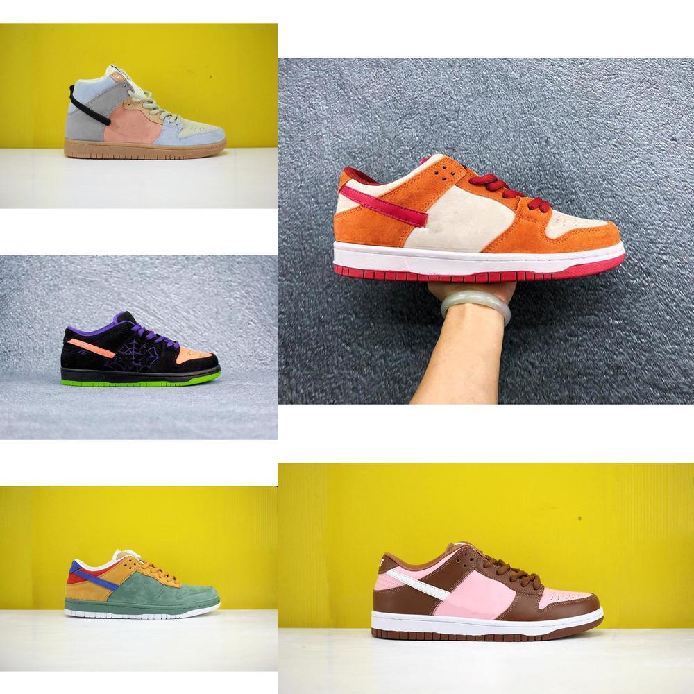 erkekler kadınlar için 2020SS yeni renk ayakkabı SB spor ayakkabısı gündelik lüks 45VZ çalışan beyaz yeşil sarı düşükten yükseğe öğrenci gençlik smaç