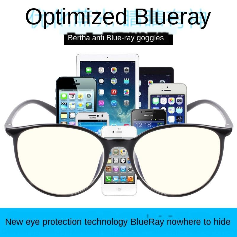 сверхлегкий защищенный Радиационных очки Близорукость glassesanti Blueglasses ZTXSV телефона компьютерных очки плоский круглый унисекс игра близорукие iGHx8