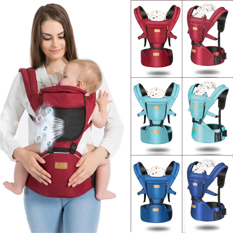 Adjustable Newborn Infant Baby Carrier Breathable Ergonomic Wrap Sling Backpack