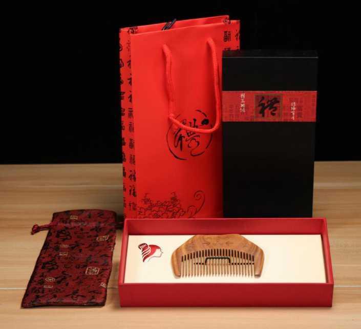Yeşil sandal ağacı Çin rüzgar narin atmosfer ahşap tarak hediye kutusu tatil hediye