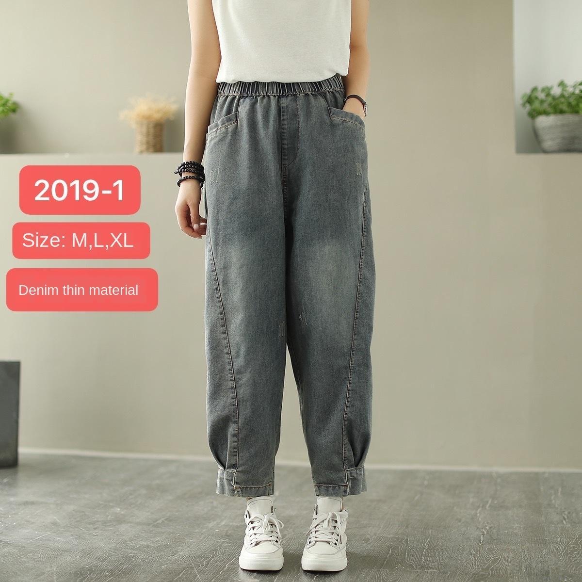 Тонкие случайные и джинсы прямые джинсов женских брюки 2020 литературный свободный папа брюки большого размера все соответствуют случайным штанам