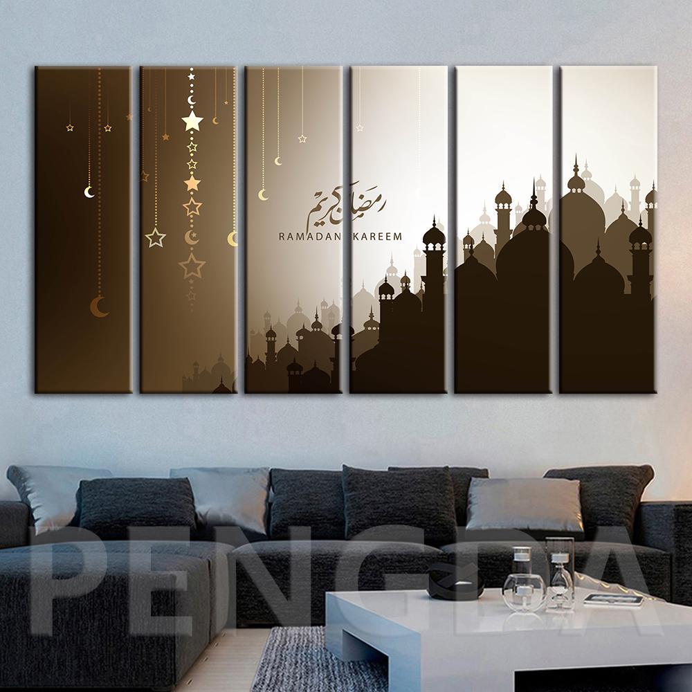 Marco de pinturas de lona Sala de estar HD Impreso Cartel izquierdo Resumen Casa del árbol Imágenes Paisaje modular Arte de la pared Decoración del hogar