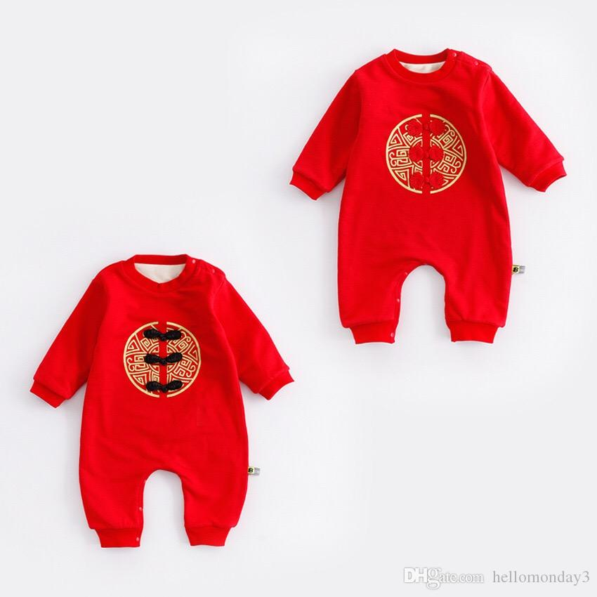 New Year Plus Velvet Thick Baby Clothes Newborn Boys Girls Jumpsuit Spring Festival Tang Suit Chinese Style