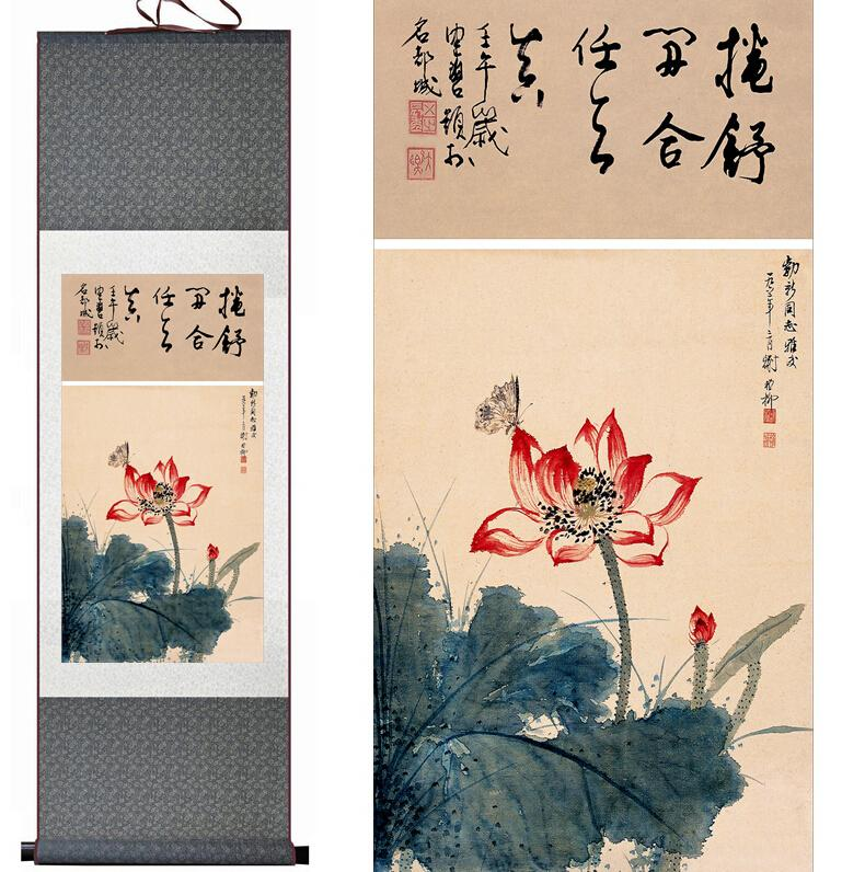 Chinese Art And Flower Painting Home Office Decoration Chinese Scroll Painting Water Lily Paintingprinted Painting