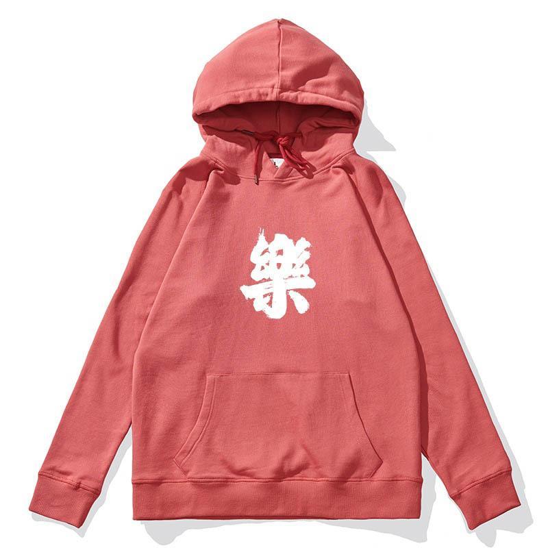 Hip Hop sudaderas con capucha para mujer para hombre feliz caracteres chinos Le Imprimir t capucha Sweatershirts Casual marca con suéter rojo de calidad superior B101743V