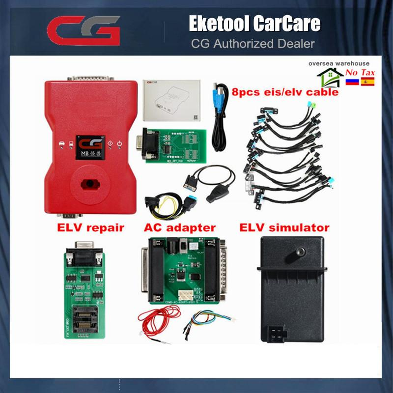 CGDI Prog MB Supports All Key Lost CGDI MB For BENZ Add Fastest Key via OBD Full Adapters ELV Simulator/ELV Adapter/AC/EIS Wire