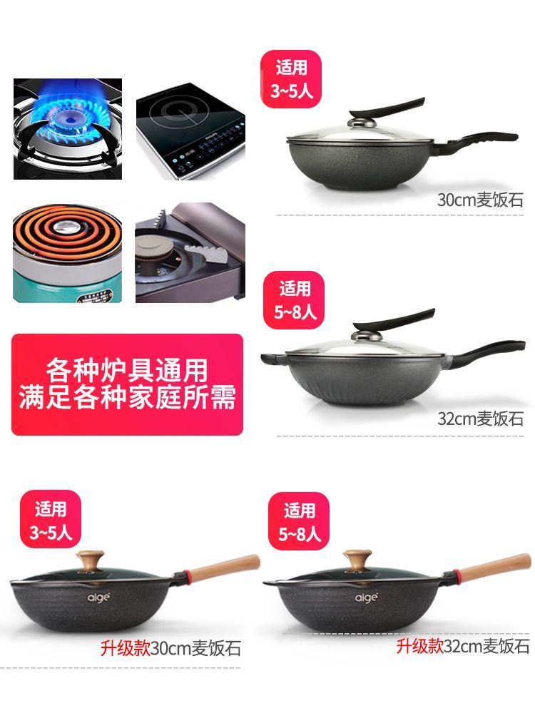 Haushalt Küche zum Rauchen bestimmten Topf Antihaft-Pfanne Herd Gasherd Braten passieren Kochtopf