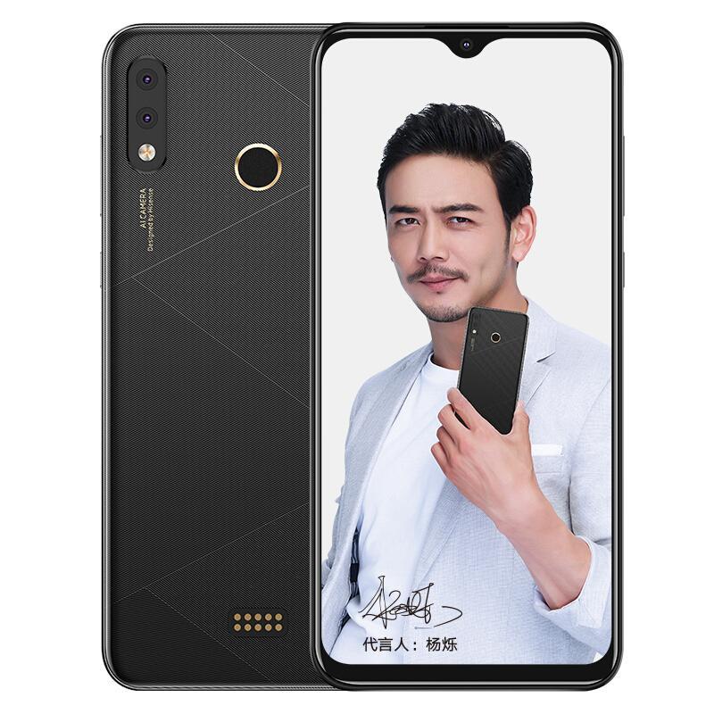 Hisense originale Kingkong 8000 4G LTE téléphone portable RAM 6 Go 64 Go 128 Go ROM MTK P70 Octa base Android 6.5 pouces 13MP 4500mAh visage ID téléphone portable