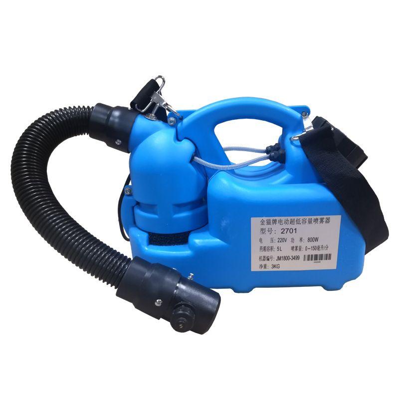 7L elétrica ULV nebulizador capacidade de pulverizador máquina ultra-inteligente desinfecção assassino do mosquito