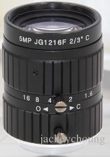 """HD 5MP CCTV Camera Lens 12mm F1.6 Aperture 2/3"""" Image Format Mount C Industrial Security Road monitoring"""