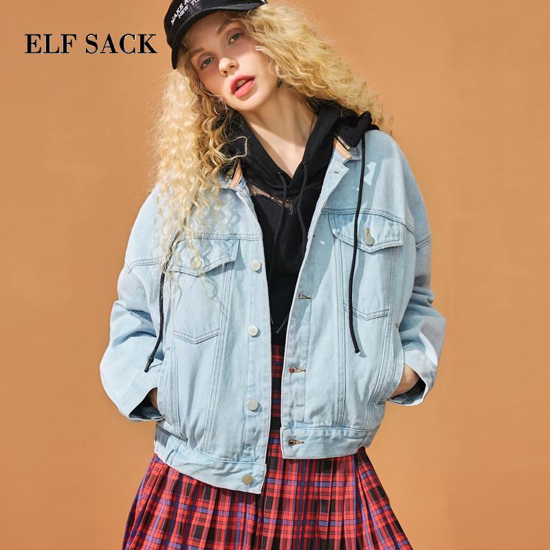 Эльф мешок новые женские куртки хлопок повседневная с длинным рукавом джинсовые Женские пальто твердые с широкой талией свободные Femme джинсовые куртки верхняя одежда T200319