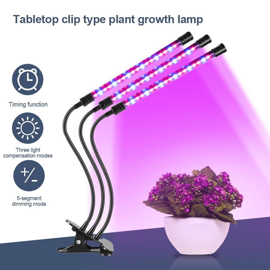 مصباح نمو النباتات المنضدية نوع مقطع الطاولة 5-أجزاء الاعتمادات ثلاثة أوضاع الإضاءة السوبر مشرق الصمام مصنع ملء النمو