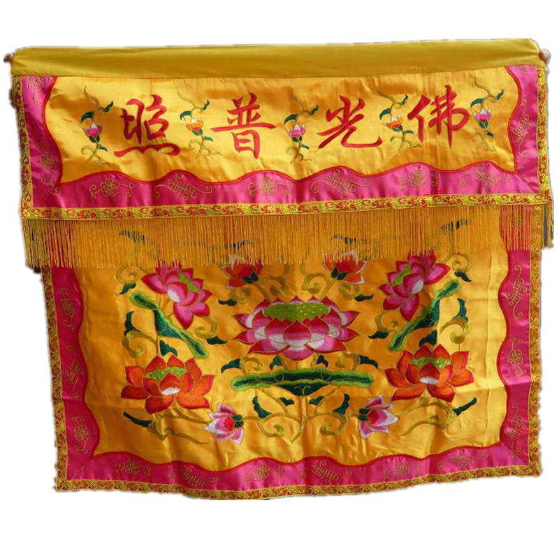 1 개 미터 중국어 느린 매력 불교 항목 핸드 메이드 파인 놓은 유형 로터스 행사 표 천 사원 테이블 스커트