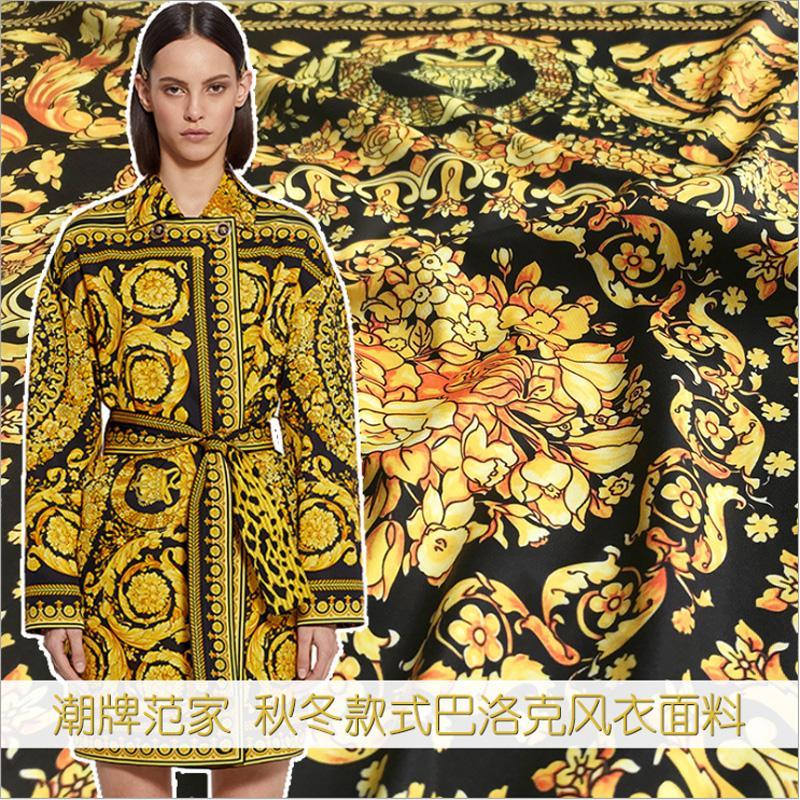 2YDS / 로트 핫 판매 골드 바로크 그림 자카드 태피스트리 인쇄 된 직물 의류 DIY 드레스 자카드 패션 직물