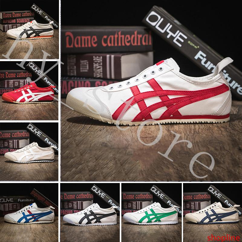2020 Best Onitsuka Tiger Casual Shoes
