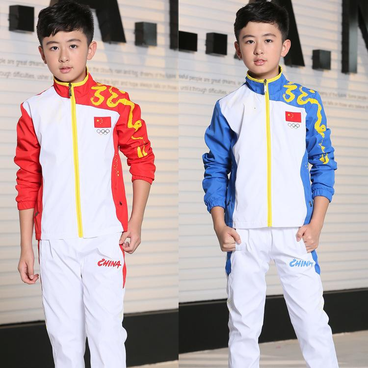 de los niños del otoño hombres del juego de prendas de vestir de manga larga del equipo nacional de movimiento y uniforme Mujeres Estudiante Escuela Apariencia Taekwondo Deportes Reunión Servir