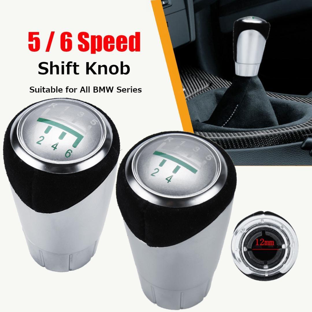 6 Speed M-Colored Gear Shift Knob for BMW 1 3 5 6 Series X1 X3 X5 E36 E46