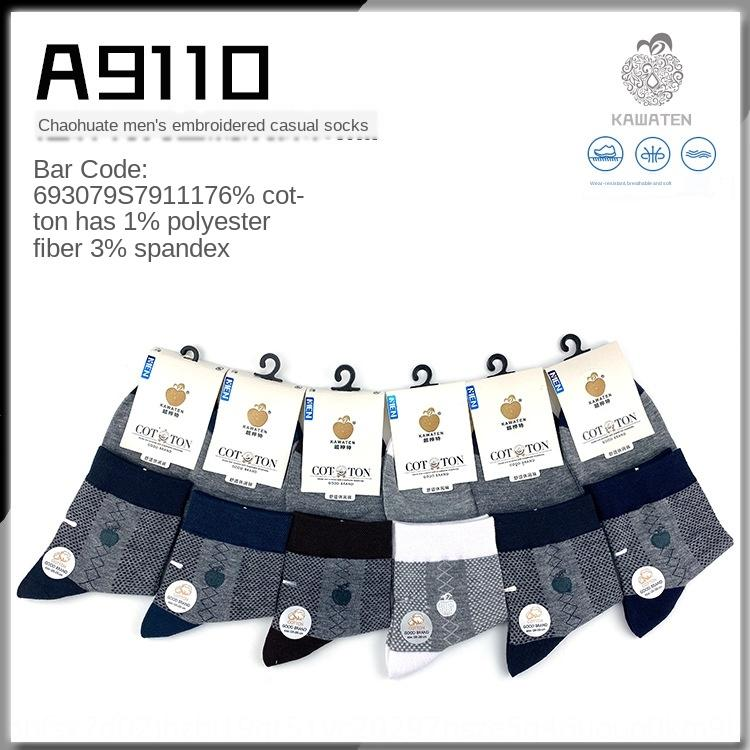 zx4Z8 été mince chaussettes coton Déodorant de bas brodé d'affaires hommes chaussettes tubes hommes en coton jacquard jacquard boîte indépendant